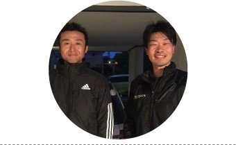 新潟県新潟市秋葉区にお住まいO様のお写真