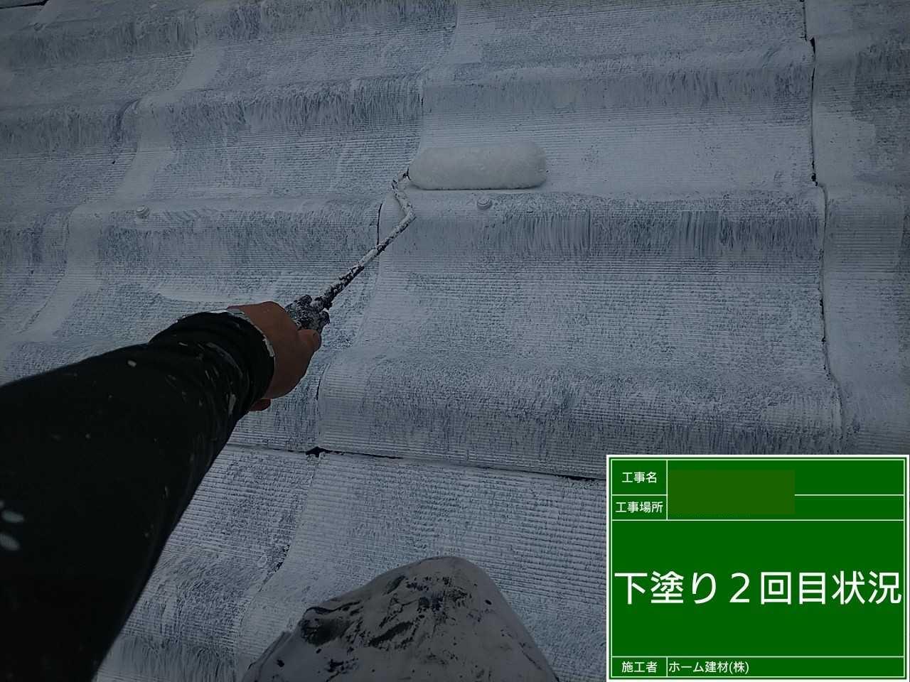 屋根塗装工事 下塗り2回目