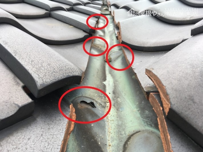 谷板金交換 銅板の劣化