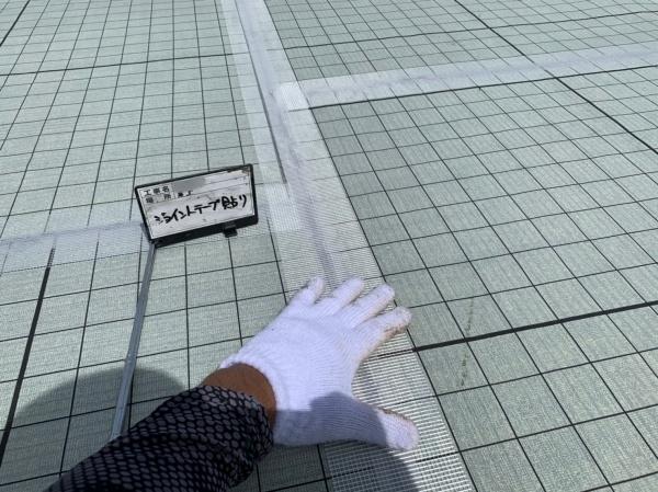 ウレタン防水工事 絶縁 通気緩衝工法