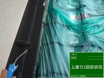 外壁塗装 シリコン塗料