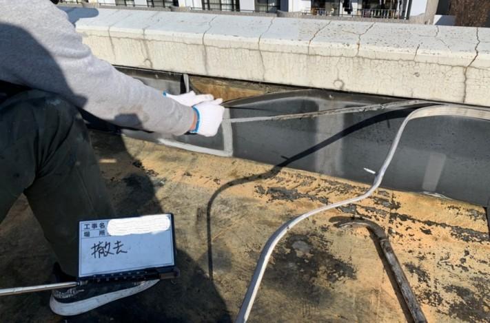 ウレタン防水