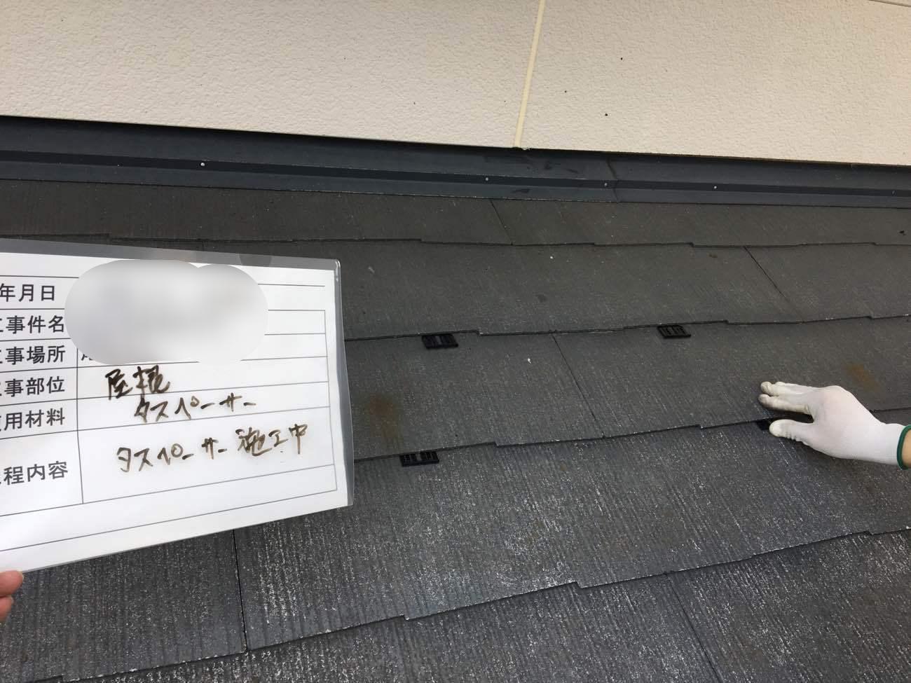 屋根塗装 水切りケレン
