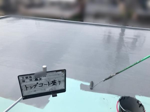 ウレタン防水工事 通気緩衝工法