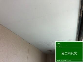 屋根材をはがして点検