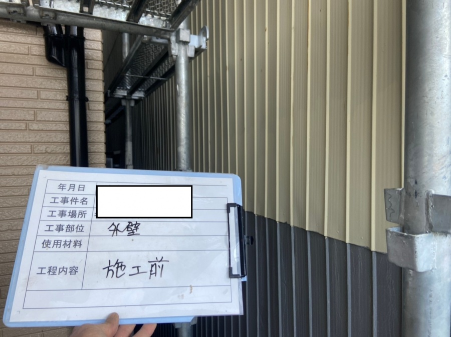 名古屋市南区でサビが発生したので塗装工事をおこないました!