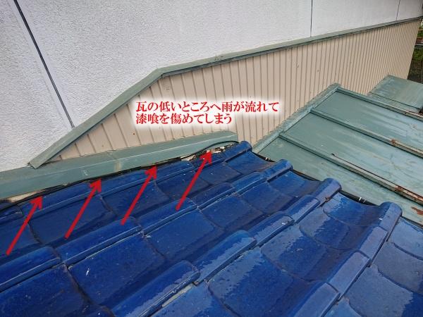 屋根塗装の詳細はこちら