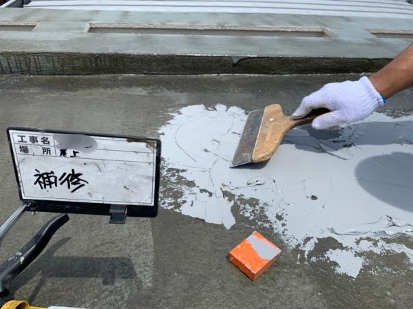 ウレタン防水工事 陸屋根