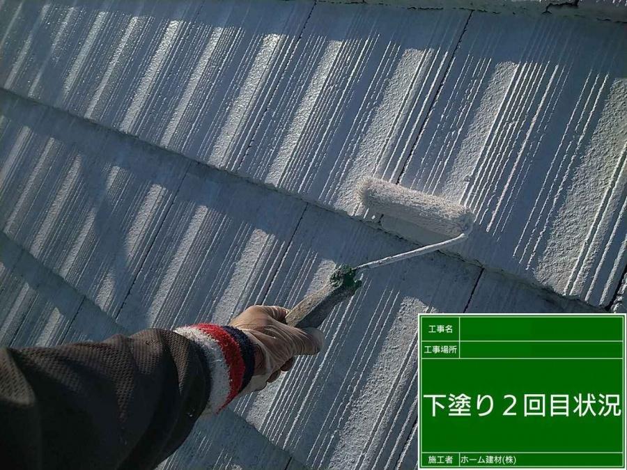 屋根塗装・下塗り2回目_