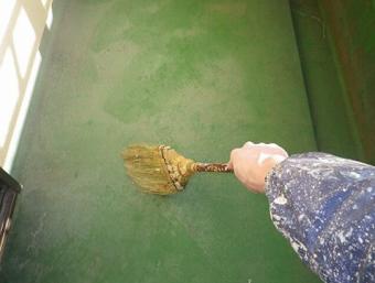 防水工事 掃除