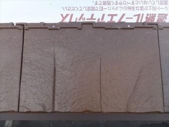 ROOGA鉄平 葺き替え工事