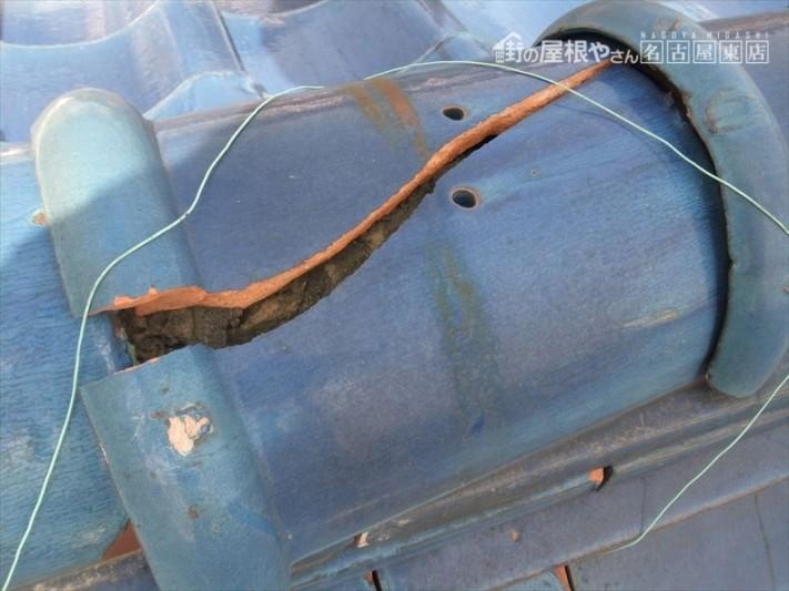 陶器瓦 雨漏れ被害