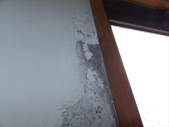 外壁クラック 雨漏れ