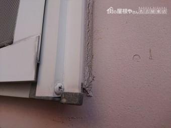 塗装工事をご検討の方へ チョーキング