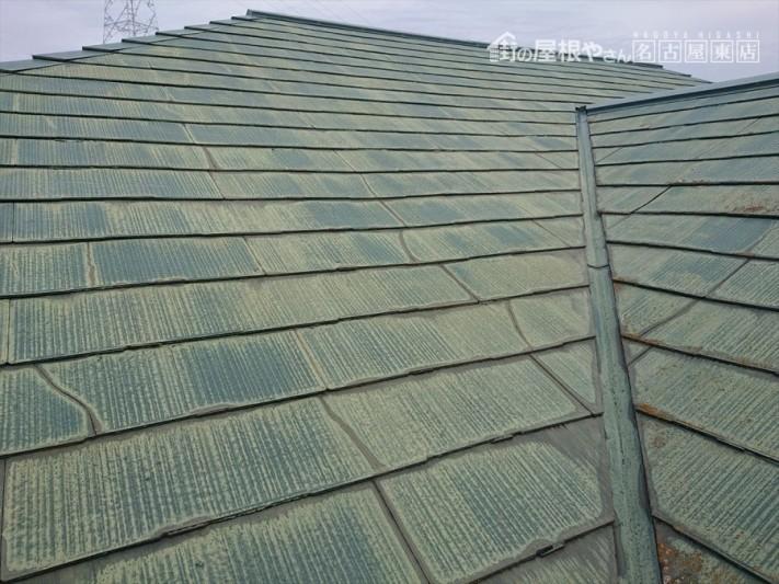 カラーベスト 屋根点検