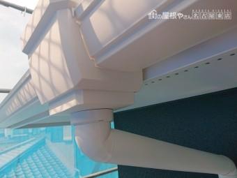 雨樋工事 パナソニックPJ70