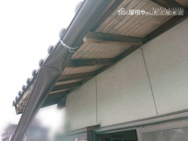 雨樋の補修工事