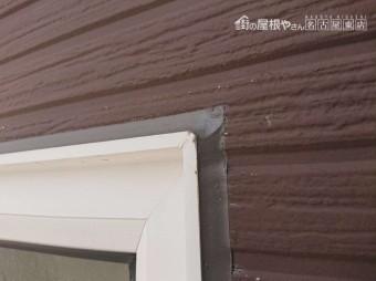 外壁塗装工事 目地シーリング