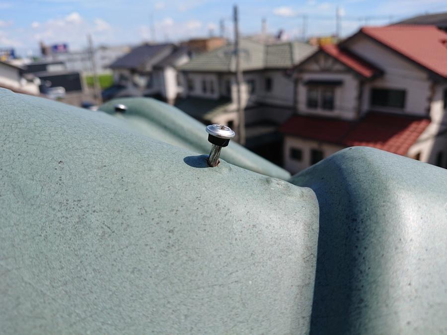 屋根の無料点検 名古屋市緑区