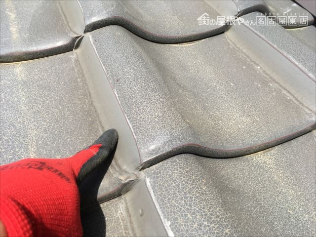 瓦屋根の点検 ラバーロック工法
