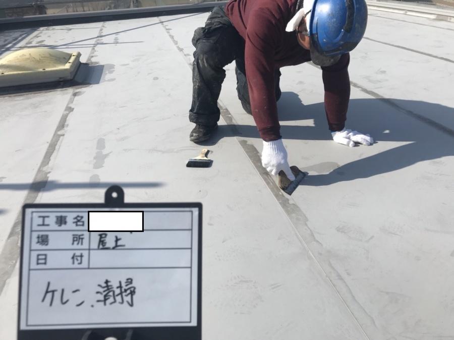 防水工事 ケレン・清掃