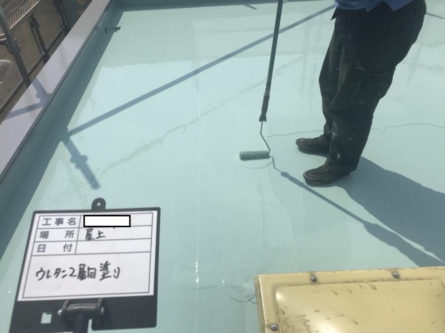 防水工事 ウレタン防水2層目