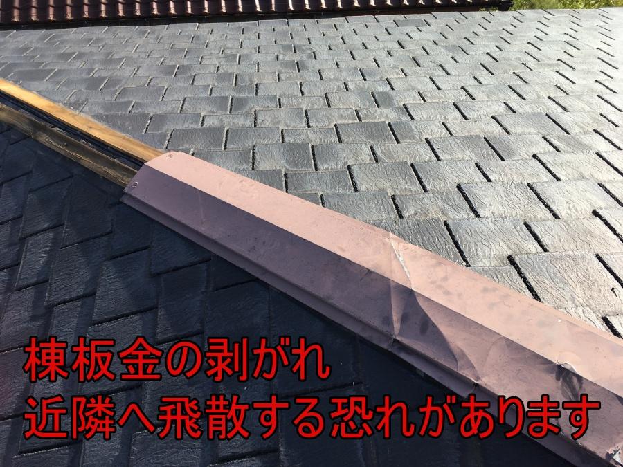 台風12号 台風対策