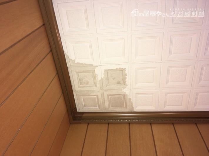 天井から雨音 谷板金の穴あき