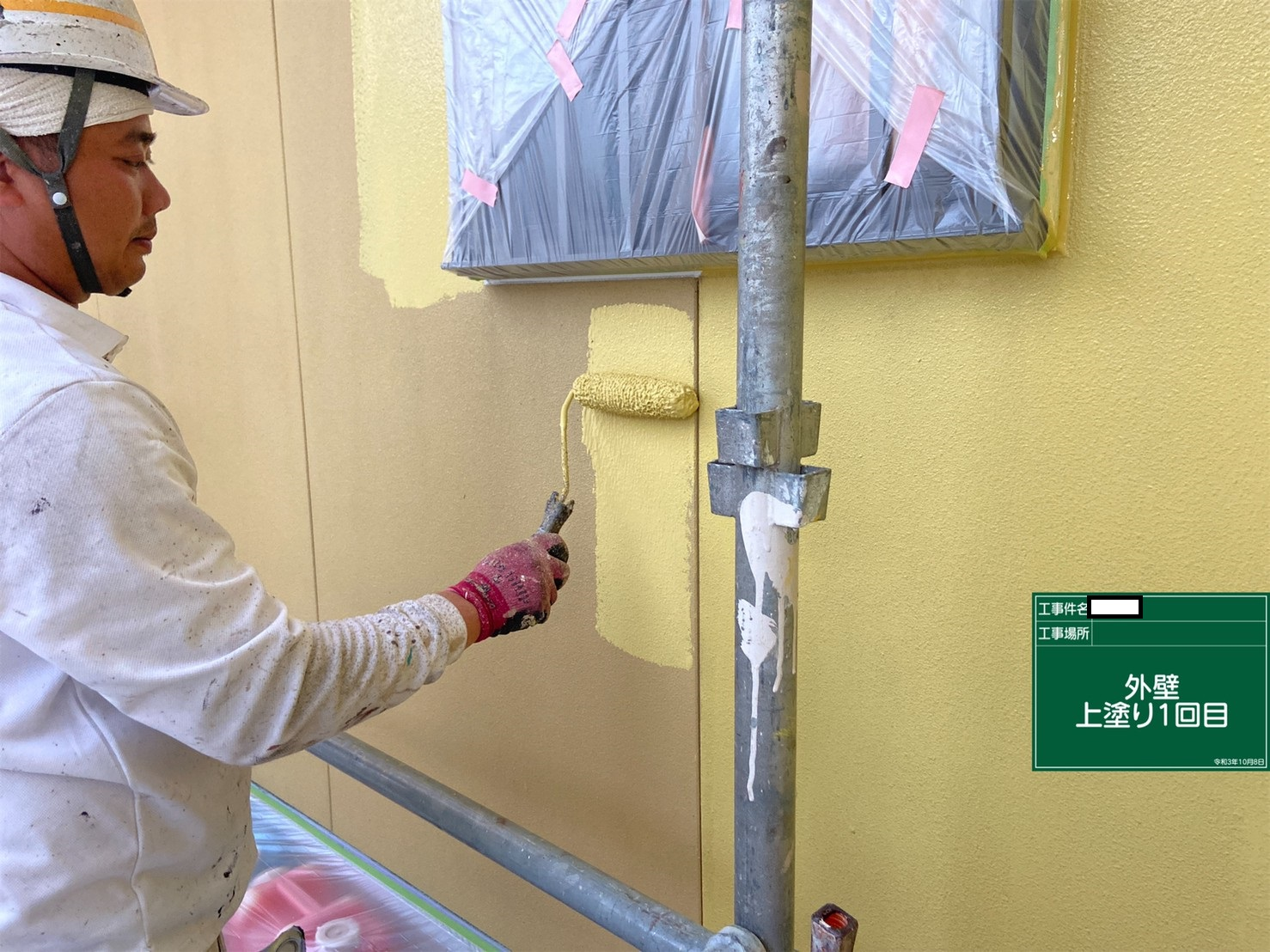 外壁塗装 上塗り1回目