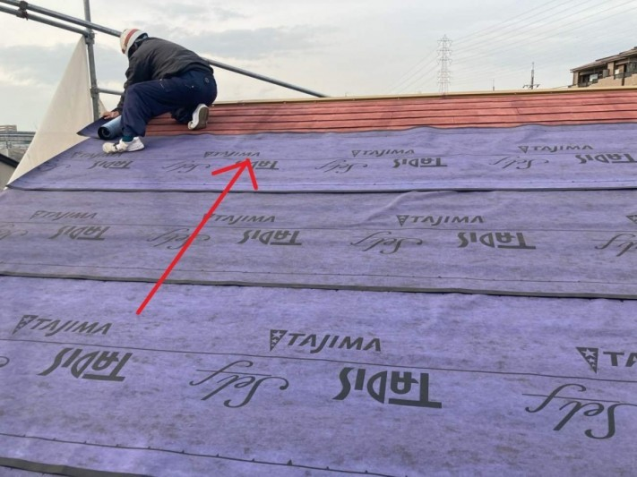 屋根カバー工法 ルーフィング貼り
