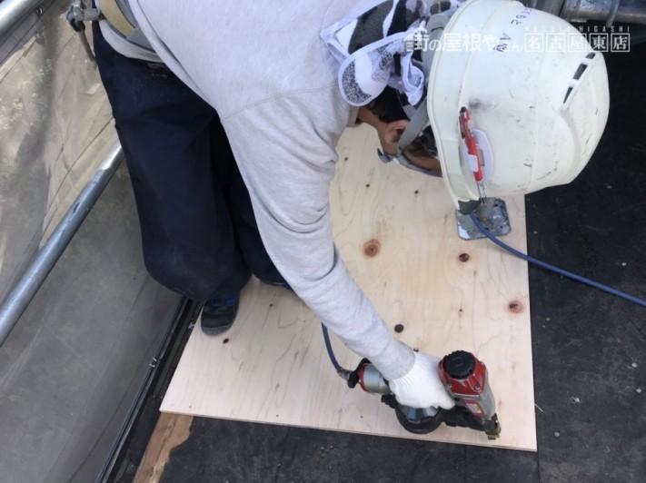 屋根葺き替え工事 コンパネ ルーフィング