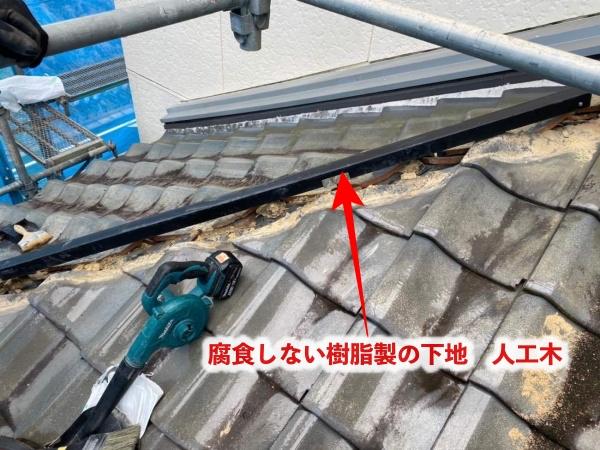 棟の取り直し工事 人工木取り付け