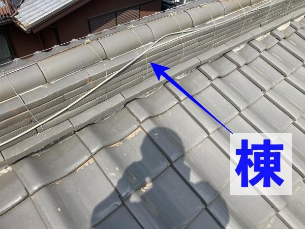 名古屋市西区で瓦屋根の漆喰調査 修理の際は重ね塗りは危険です