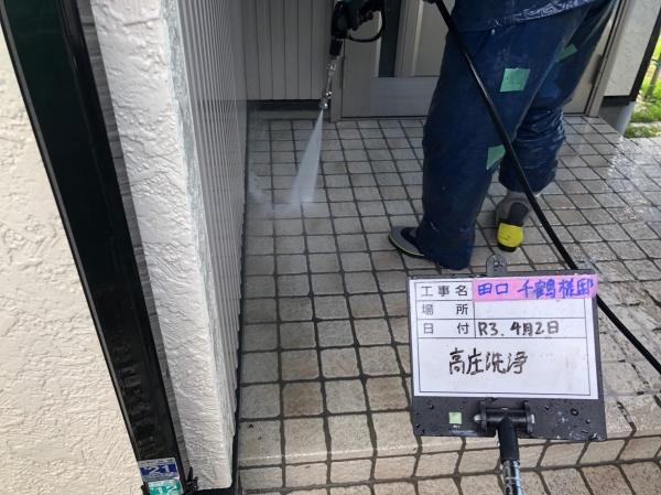玄関タイル 高圧洗浄