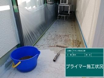 FRP防水 プライマー塗布