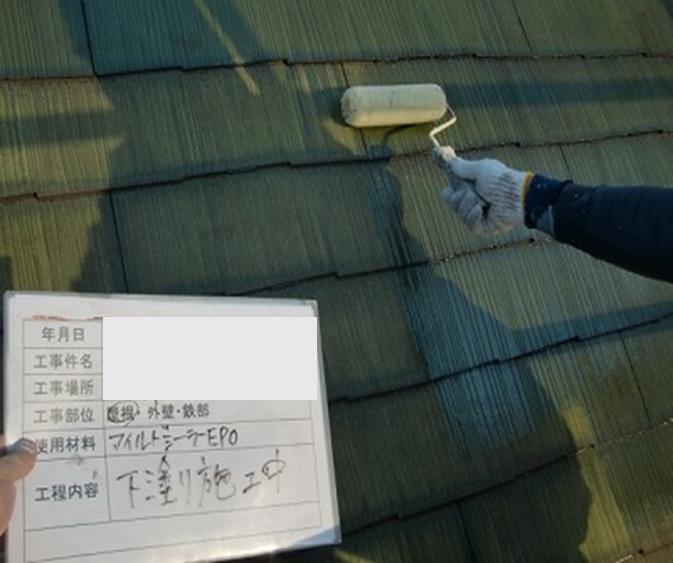 カラーベスト屋根塗装工事