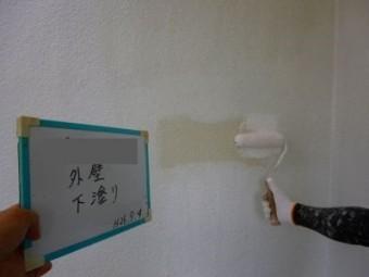 外壁塗装工事の流れ