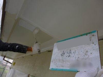 付帯部の塗装