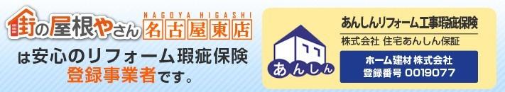 kashihoken_column1_jup
