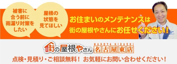 tadashi-yanekouji_contact2_jup